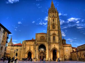 «Forma Antiqva» promocionará Oviedo como ciudad cultural