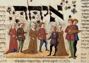 Jornadas de Especialización. Danza de los Siglos XV y XVI