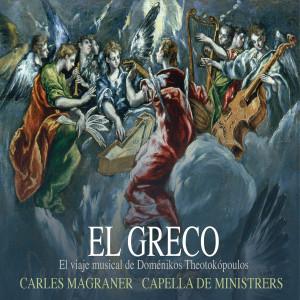 El viaje musical del Greco