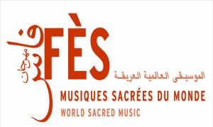 FÈS acoje una año más el Festival Músicas Sacras del Mundo
