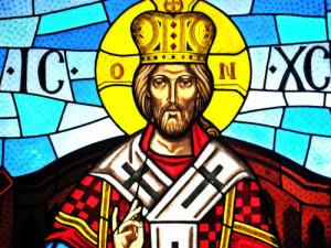 Oh Dios, concede al Rey tu amor por la justicia