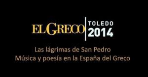 Toledo acoge el concierto sobre la música en la España del Greco