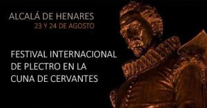 Festival internacional de plectro de Alcalá de Henares