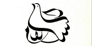 Un proyecto musical que clama por la paz