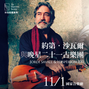 SAVALL: El viajero del tiempo que lleva la Música Antigua por todo el mundo